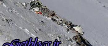 شناسایی ۲۰ نفر دیگر از جانباختگان سانحه سقوط هواپیمای تهران-یاسوج