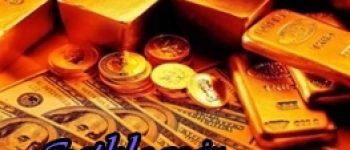 آخرین قیمت سکه و ارز در بازار ، روز کم کردن قیمتها
